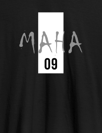 Personalised Women T Shirt With Name Number 09 Printed Black Color