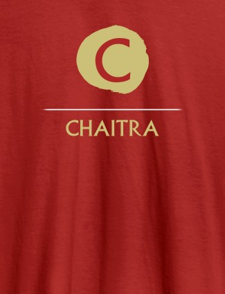 Alphabet with Name Design On Red Color Customized Women T-Shirt