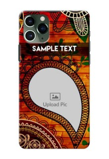 Iphone 11 Pro custom mobile cases: Abstract Colorful Design