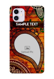 Iphone 11 custom mobile cases: Abstract Colorful Design
