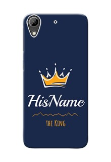 Htc Desire 626 King Phone Case with Name