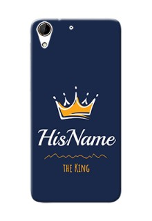Htc Desire 728G King Phone Case with Name