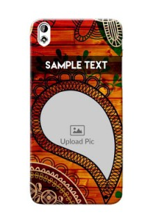 HTC Desire 816 Colourful Abstract Mobile Cover Design