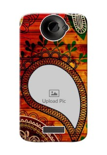 HTC Desire One X Colourful Abstract Mobile Cover Design