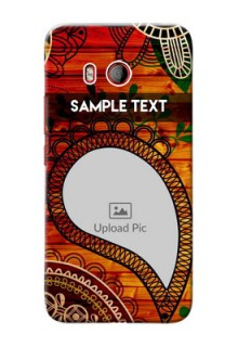 HTC U11 custom mobile cases: Abstract Colorful Design