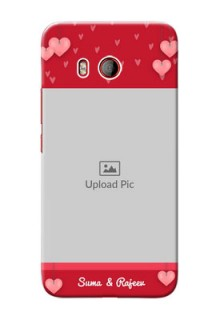 HTC U11 Mobile Back Covers: Valentines Day Design