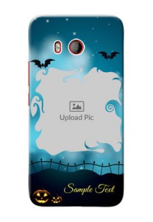HTC U11 Personalised Phone Cases: Halloween frame design
