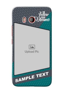 HTC U11 Back Covers: Background Pattern Design with Quote