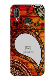 Huawei P20 Lite Colourful Abstract Mobile Cover Design