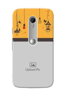 Motorola G Turbo my family design with hanging icons Design Design