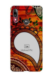 Motorola E6 Plus custom mobile cases: Abstract Colorful Design