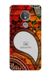 Moto G7 Power custom mobile cases: Abstract Colorful Design