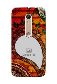Motorola Moto X Style Colourful Abstract Mobile Cover Design