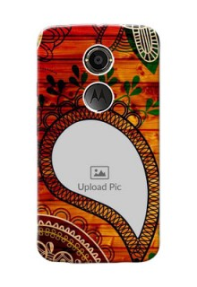 Motorola X2 Colourful Abstract Mobile Cover Design