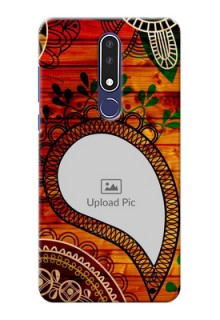 Nokia 3.1 Plus custom mobile cases: Abstract Colorful Design