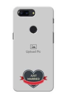 One Plus 5T Just Married Mobile Cover Design