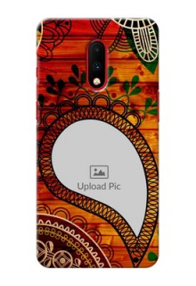 Oneplus 7 custom mobile cases: Abstract Colorful Design