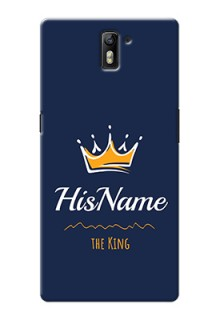 Oneplus One King Phone Case with Name