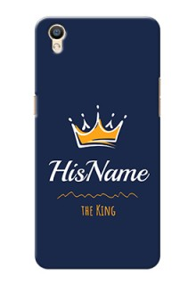 Oppo F1 Plus King Phone Case with Name