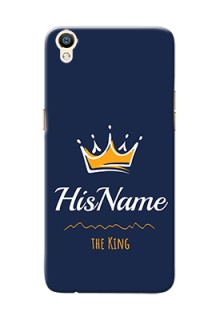 Oppo R9 King Phone Case with Name