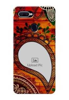 Realme 2 Pro custom mobile cases: Abstract Colorful Design
