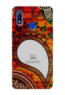 Realme 3 custom mobile cases: Abstract Colorful Design