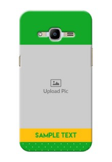 Samsung Galaxy J2 (2016) Green And Yellow Pattern Mobile Cover Design