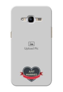Samsung Galaxy J2 Pro (2016) Just Married Mobile Cover Design