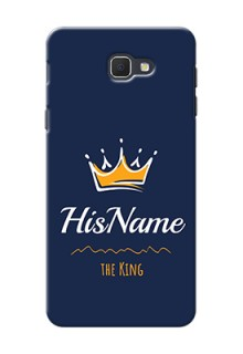 Galaxy J5 Prime King Phone Case with Name
