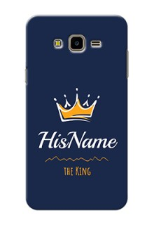 Galaxy J7 Nxt King Phone Case with Name