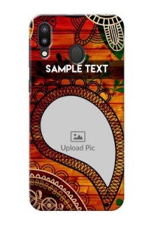 Samsung Galaxy M20 custom mobile cases: Abstract Colorful Design