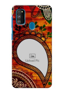 Galaxy M30s custom mobile cases: Abstract Colorful Design