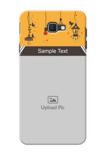 Samsung Galaxy On Nxt my family design with hanging icons Design Design