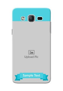 Samsung Galaxy On5 (2015) Simple Mobile Back Cover Design