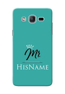 Galaxy On5 (2015) Custom Phone Case Mr with Name