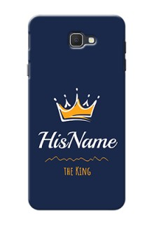 Galaxy On7 Prime King Phone Case with Name