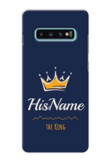 Galaxy S10 Plus King Phone Case with Name