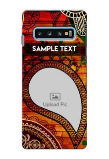 Samsung Galaxy S10 custom mobile cases: Abstract Colorful Design