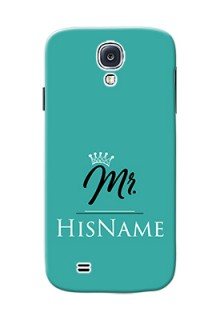 Galaxy S4 Custom Phone Case Mr with Name
