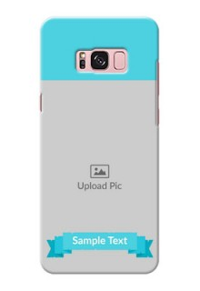 Samsung Galaxy S8 Plus Simple Mobile Back Cover Design