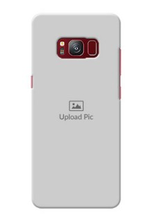 samsung Galaxy S8 Full Picture Upload Mobile Back Cover Design