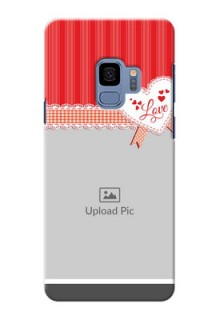 Samsung Galaxy S9 Red Pattern Mobile Cover Design