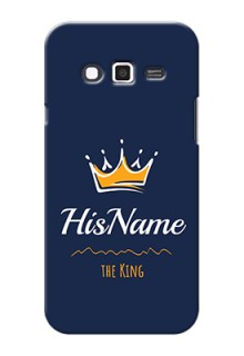 Grand 2 King Phone Case with Name