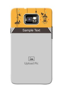 Samsung I9100 Galaxy S II my family design with hanging icons Design Design