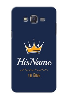 Galaxy J7 (2015) King Phone Case with Name