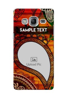 Samsung Z3 Colourful Abstract Mobile Cover Design
