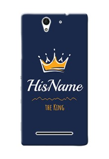 Xperia C3 King Phone Case with Name