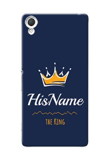 Xperia Z3 King Phone Case with Name