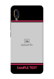 Vivo V11 Pro Mobile Covers With Add Text Design