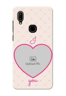 Vivo V11 Personalized Mobile Covers: Heart Shape Design
